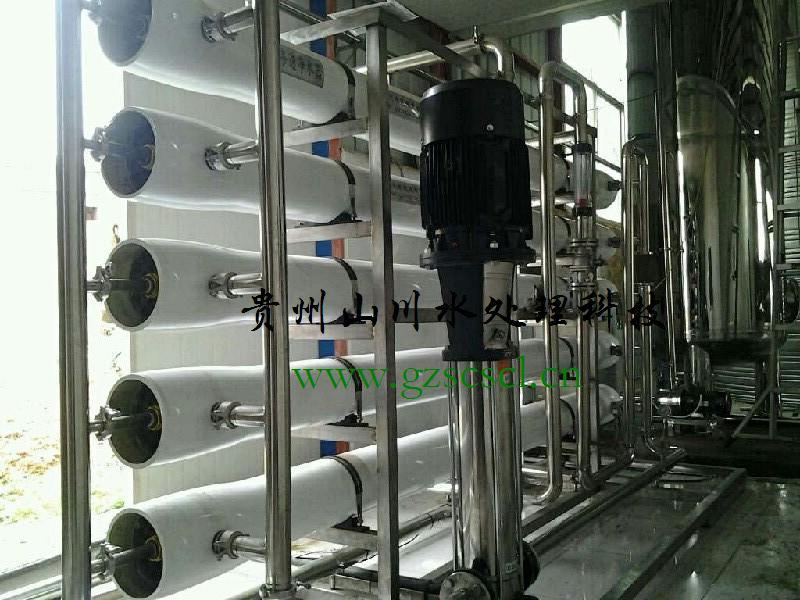 15吨/小时纯水机