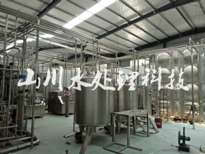 饮料生产用水设备